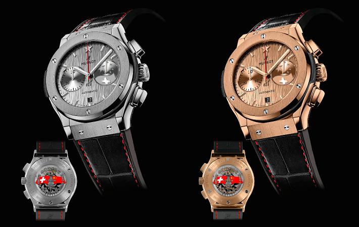 Luxury watches: Hublot new creation Luxury watches: Hublot new creation Luxury watches: Hublot new creation Screen Shot 2014 07 01 at 00