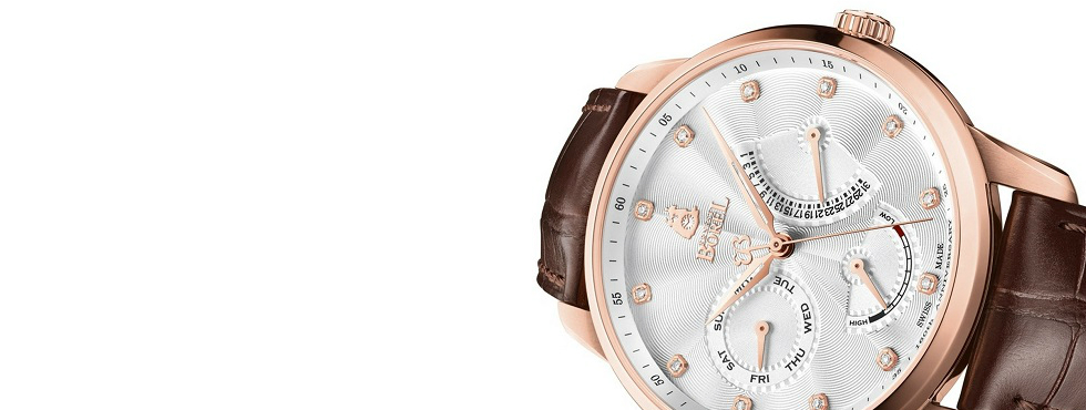 Baselworld 2016 Preview - Limited Edition Watches