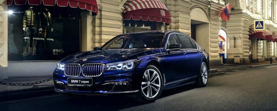 bmw-series-wins-2016-world-luxury-car (15) Luxury Car BMW 7 Series Wins 2016 World Luxury Car bmw series wins 2016 world luxury car 15