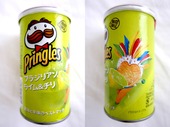 Brazilian Lime & Chilli limited edition Limited Edition Pringles flavours' in Japan Brazilian Lime Chilli