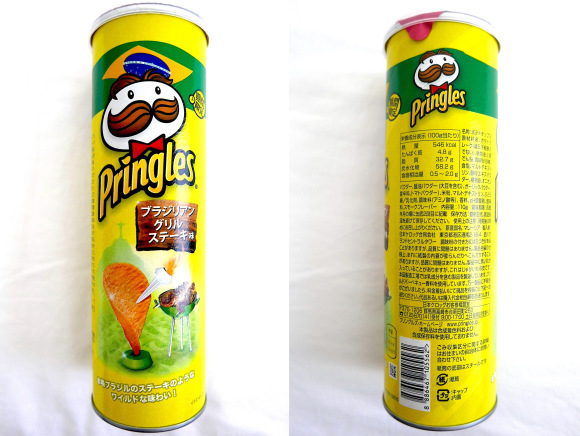 Flavour of the World – Brazilian Grilled Steak limited edition Limited Edition Pringles flavours' in Japan Flavour of the World     Brazilian Grilled Steak
