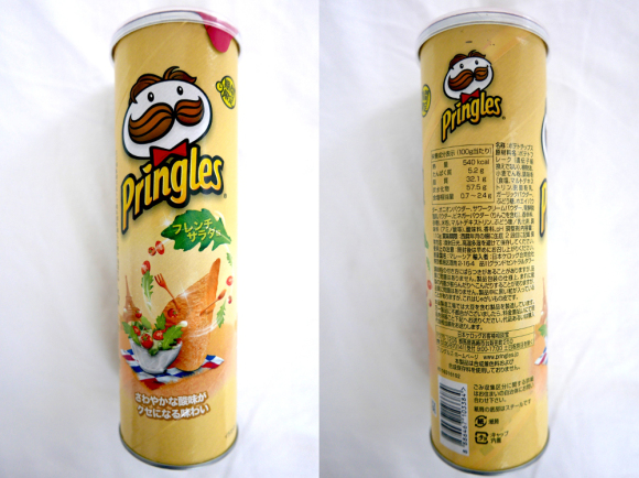 French Salad limited edition Limited Edition Pringles flavours' in Japan French Salad