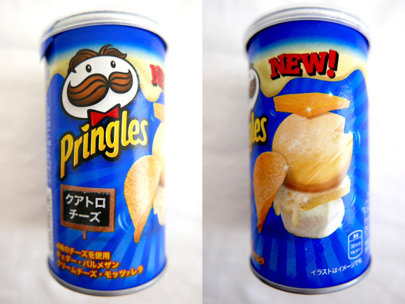 Quattro Cheese limited edition Limited Edition Pringles flavours' in Japan Quattro Cheese