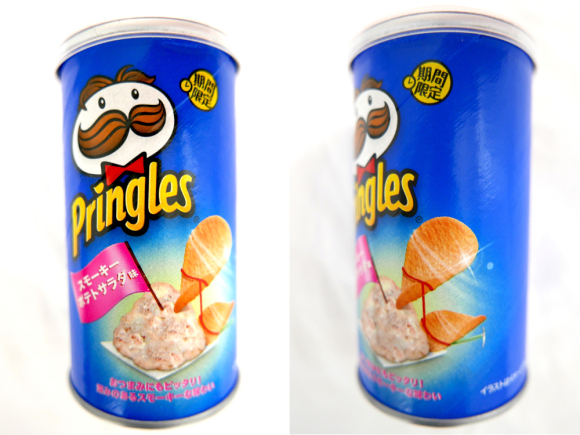 Limited Edition Pringles flavours' in Japan limited edition Limited Edition Pringles flavours' in Japan Smoky Potato Salad