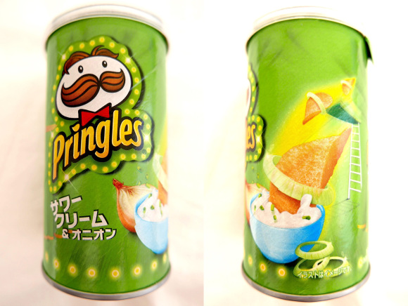 Sour Cream & Onion limited edition Limited Edition Pringles flavours' in Japan Sour Cream Onion