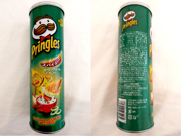 Limited Edition Pringles flavours' in Japan