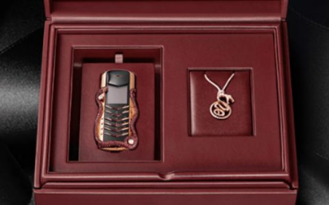 limited edition Vertu Signature Cobra Limited Edition Phone mm 480x300