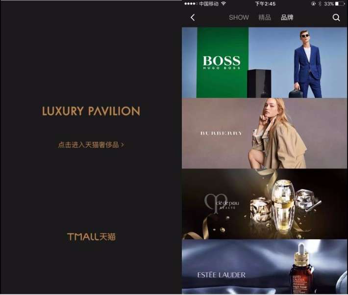 exclusive luxury pavilion Exclusive Luxury Pavilion Courting by Super-Wealthy Chinese Shoppers Exclusive Luxury Pavilion Courting by Super Wealthy Chinese Shoppers 7