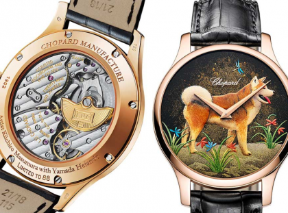 Chopard Latest Timepiece to Praise Year of the Dog